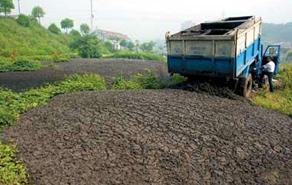 填埋堆肥土地